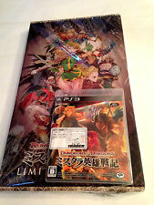 PS3 Playstation : Dungeons & Dragons Chronicles of Mystara Limited Edition-Japan