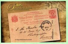 Malaysia 2012 Postal History of Kedah ~ M/S