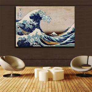 Intelligente Katsushika Hokusai Sous La Vague De Kanagawa Ou La Grande Vague Giclee Toile-afficher Le Titre D'origine