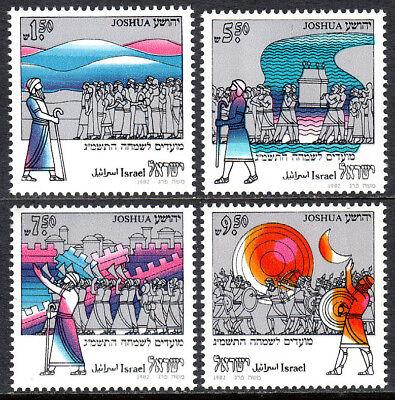 Book Of Joshua Hell Israel 820-823 1982 Postfrisch Festivals 5743