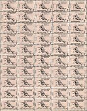 1962 - SHILOH (CIVIL WAR) - #1179 Fault-Free Mint NH Sheet of 50 Postage Stamps