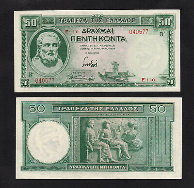 GREECE 50 Drachmai World Currency P-107 1939