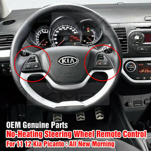 Oem Non Heating Steering Wheel Remote Switch For Kia 2011 2015