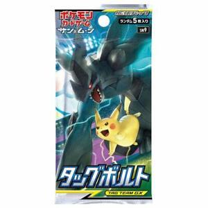 1-Pack-Pokemon-Kartenspiel-Sun-amp-Moon-Tag-Bolt-Japan-Version-5-Karten-enthalten