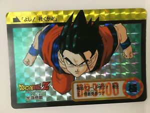 DRAGON BALL Z VINTAGE RARE CARD PRISM CARDDASS #419 1994 JAPAN ORIGINAL