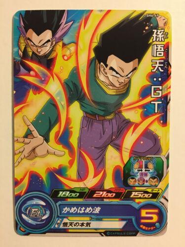 Dragon ball heroes sh6-49