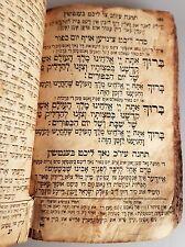 altes Buch JUDAICA