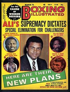 BOXING-ILLUSTRATED-MAGAZINE-MARCH-1975-MUHAMMAD-ALI