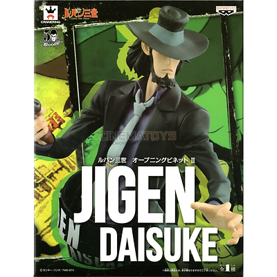 Luminosa Lupin The Third 50th Jigen Daisuke Opening Vignette Bust Banpresto Figure Statue Aspetto Elegante