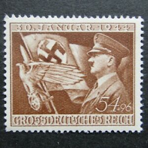 Germany-Nazi-1944-Stamp-MNH-Hitler-Emblems-WWII-3rd-Reich-Swastika-Eagle-German
