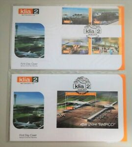 MALAYSIA-KLIA-2-2014-Stamp-amp-Miniature-Sheet-FDC