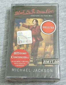 Michael-Jackson-Blood-On-The-Dancefloor-Malaysia-Press-Cassette