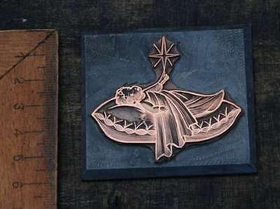Jesuskind Galvano Druckplatte Klischee Eichenberg Printing Plate Copper Print Tropf-Trocken