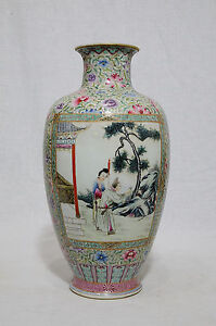 Chinese  Famille  Rose  Porcelain  Vase  With  Mark     M685