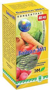 Symbole De La Marque Engrais Baikal Em-1 40 Ml Comme Biofertilisant Concentré-afficher Le Titre D'origine Des Biens De Chaque Description Sont Disponibles