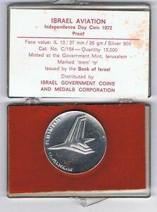 ISRAEL-1972-AVIATION-PROOF-COIN-26g-SILVER-ORIGINAL-CASE-amp-COA