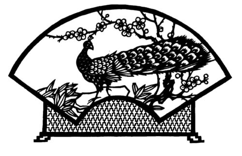 """Clear stamp Chinese Peacock FLONZ vintage acrylic rubber stamps 2.5/""""x3/"""""""