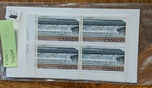 Canada Stamp #726 - Fundy National Park (1979) $1  - Set of 4 Plate Blocks M-NH