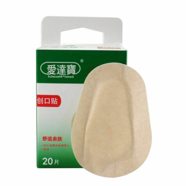 60 Pcs/3boxes Eye Patch Pad Band Aid Medical Sterile