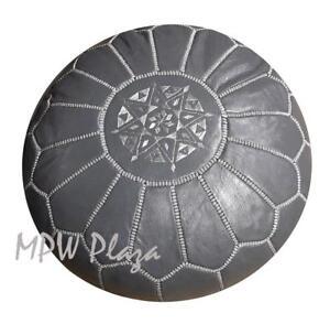 choice of Stuffed or Unstuffed Retro Moroccan Pouf by MPW Plaza Morrocan Leather Pouf Ottoman 20 x 14