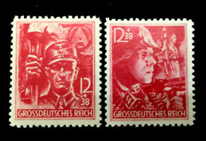 Authentic Germany WWII 1945 Mint MNH SA/SS Storm Troopers Stamp Set