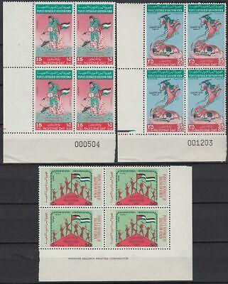 sj289 Yemen Pdr 1970 ** Mi.61/63 Bl/4 Palästina Palestine Opfer Victims Design; Novel In