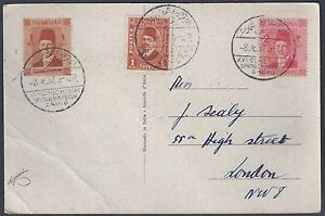 EGYPT-1937-OPTHOMOLOGICAL-CONGRESS-CANCELS-ON-POST-CARD-TO-NEW-YORK