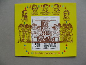 GUINEA-BISSAU-S-S-MNH-1983-chess