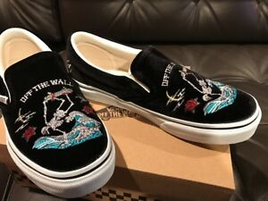 a12ee8dfbd2b00 Image is loading New-VANS-x-JAPAN-ROLLICKING-YOKOSUKA-Velvet-SLIP-