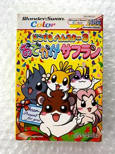 """Dokodemo Hamster 3 Odekake Safran """"Good Condition"""" Wonderswan Color Bandai Japan"""
