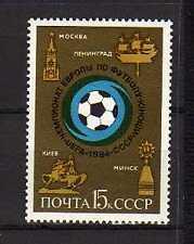 15197) RUSSIA 1984 MNH** Nuovi** - European Soccer