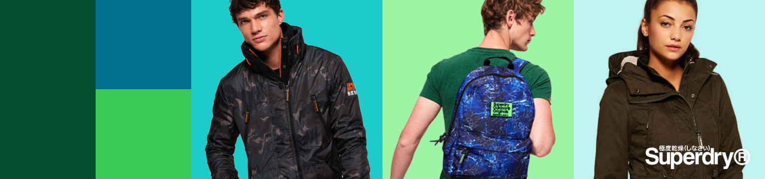 Up to 60% off Superdry Bags, Jackets, Hoods