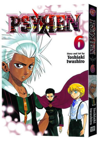 Psyren Vol. 6 Manga NEW