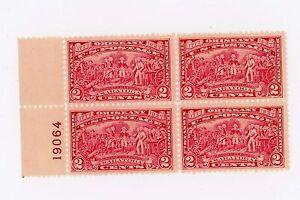 1927-Plate-Block-Victory-at-Saratoga-stamp-Issue-Scott-Catalog-644-MNH