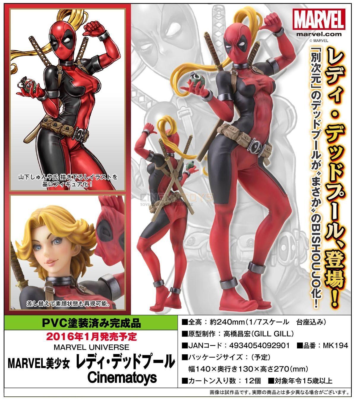 förundras serier Bishojo Sexy Staty Lady Deadpool 1  7 skala Maskerade och Figur