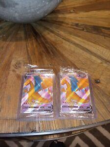Charizard V SWSH50 x2 Champion's Path ETB Promo Pokemon Card NO PLAY PSA ?