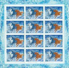 RUSSIA 2014 Full Sheet Happy New Year 2015! MNH