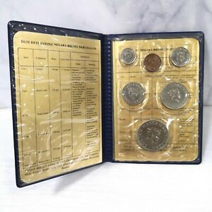 1984 Brunei Darussalam Uncirculated Specimen coin set