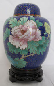 6-1-2-034-Chinese-Beijing-Cloisonne-Cremation-Urn-Blue-New