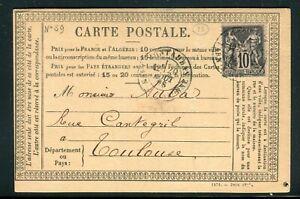 DéSintéRessé Carte Précurseur Commerciale De Montauban Pour Toulouse En 1878 - M 14 Excellente Qualité