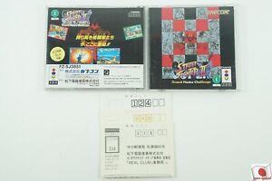 Street Fighter II 2 X Capcom Panasonic 3DO From Japan