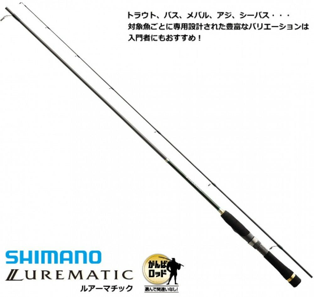 S60UL Lure Rod Spinning Shimano From Matic Japan Anglers