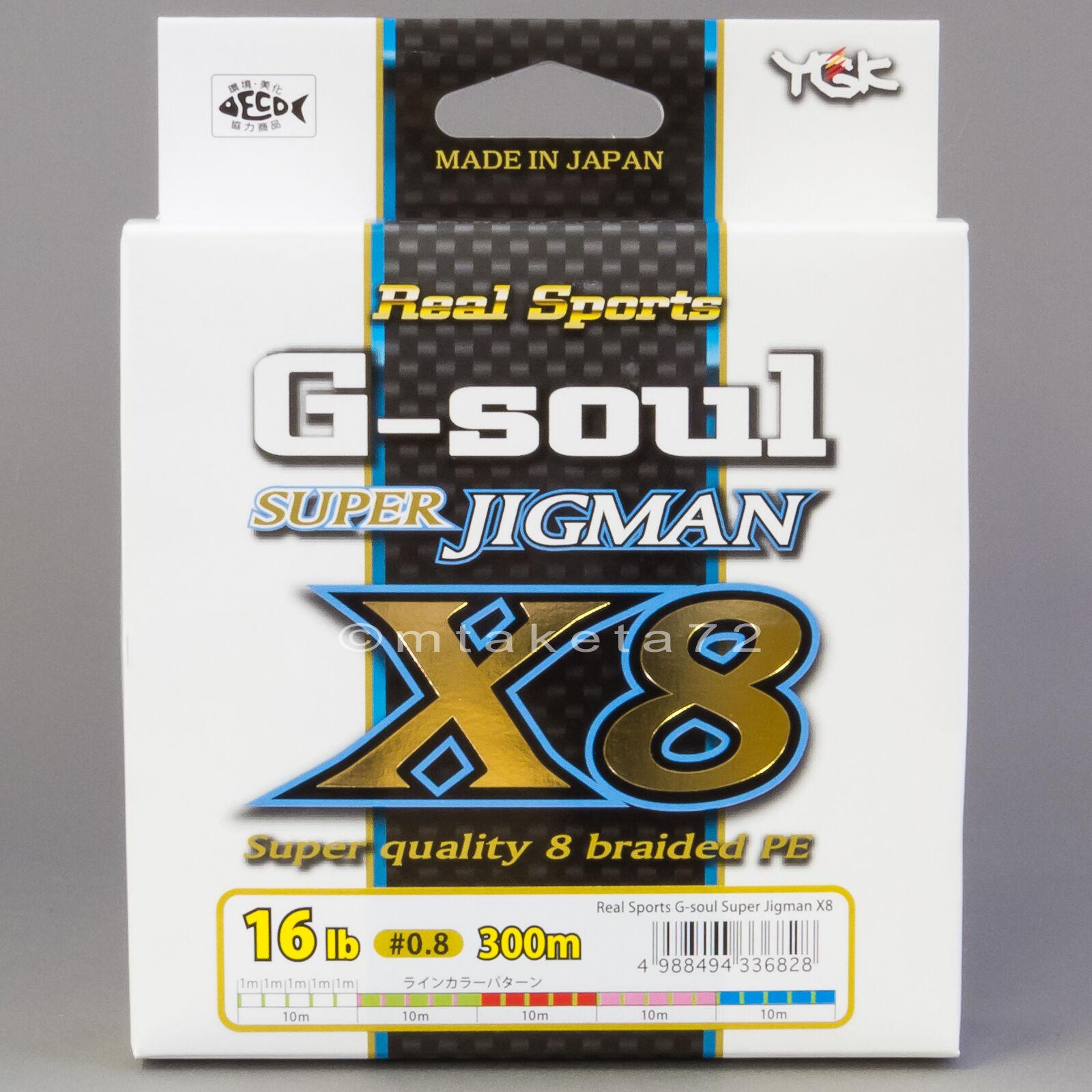 YGK G-Soul SUPER JIGMAN X8 lb 300m, PE Braided Line, 336828