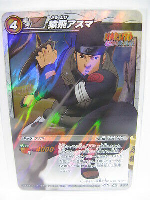 Naruto Miracle Battle Carddass NR02-02