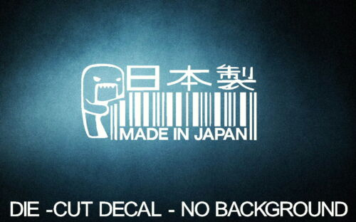 """Made in Japan Barcode Domo 8/"""" WHITE Vinyl Sticker Decal Car Truck jdm buy2+free"""