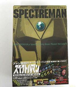 SPECTREMAN CUSTOM COMPONENT DVD BOX Japanese