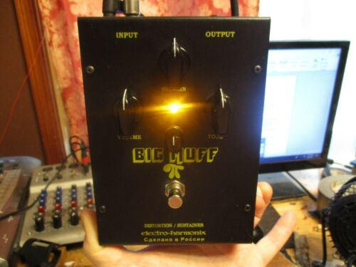 Modified Black Russian Big Muff from Modest Mike/'s Mods!