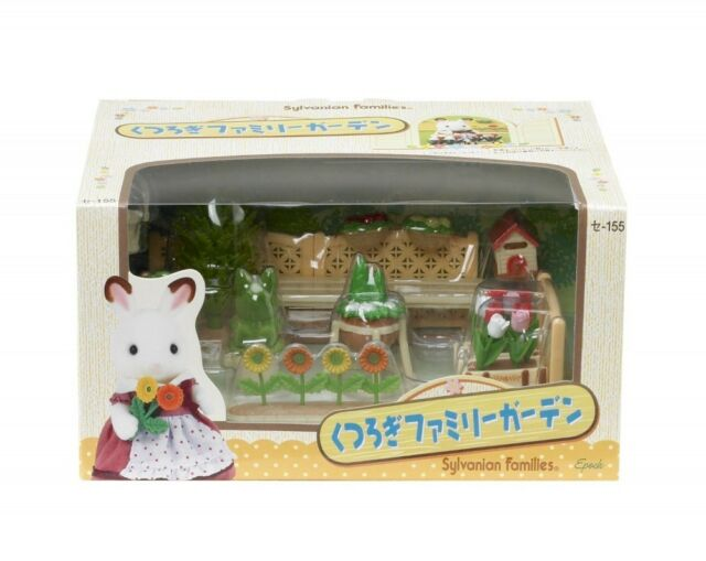 Epoch Sylvanian Families Doll Accessory Family Garden Set From Japan