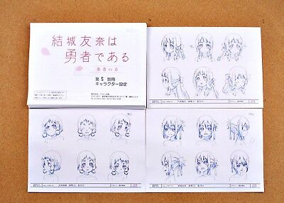 Yuki Yuna is a Hero The Washio Sumi Chapter settei sheets