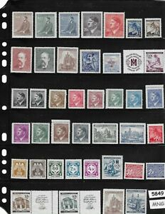 5849-Mint-MNG-All-different-stamps-B-a-M-WWII-Occupation-Third-Reich